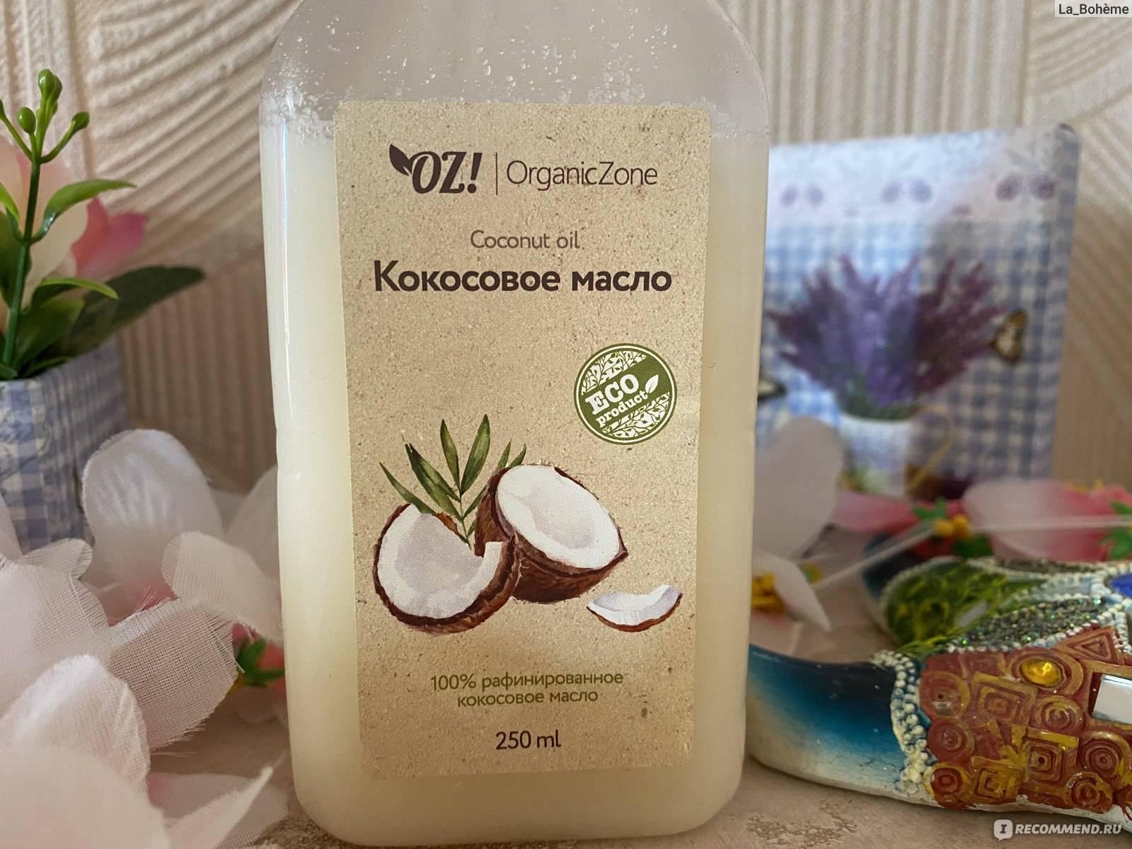 Кокосовое масло от растяжек при беременности: помогает ли масло против растяжек? отзывы о применении