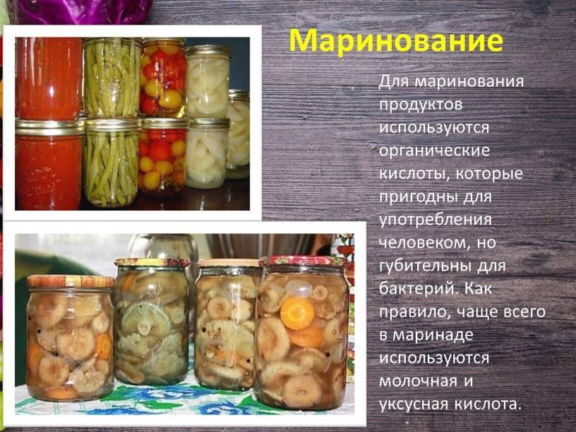 Подготовка плодов, ягод и овощей к консервированию. полная энциклопедия домашнего консервирования. живые витамины зимой