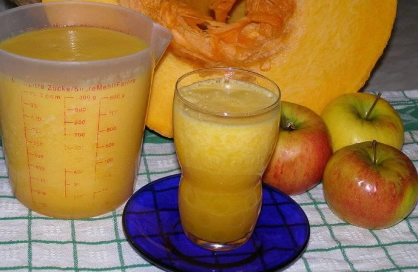 Сок из тыквы — лучшие рецепты. как правильно и вкусно приготовить полезный тыквенный сок