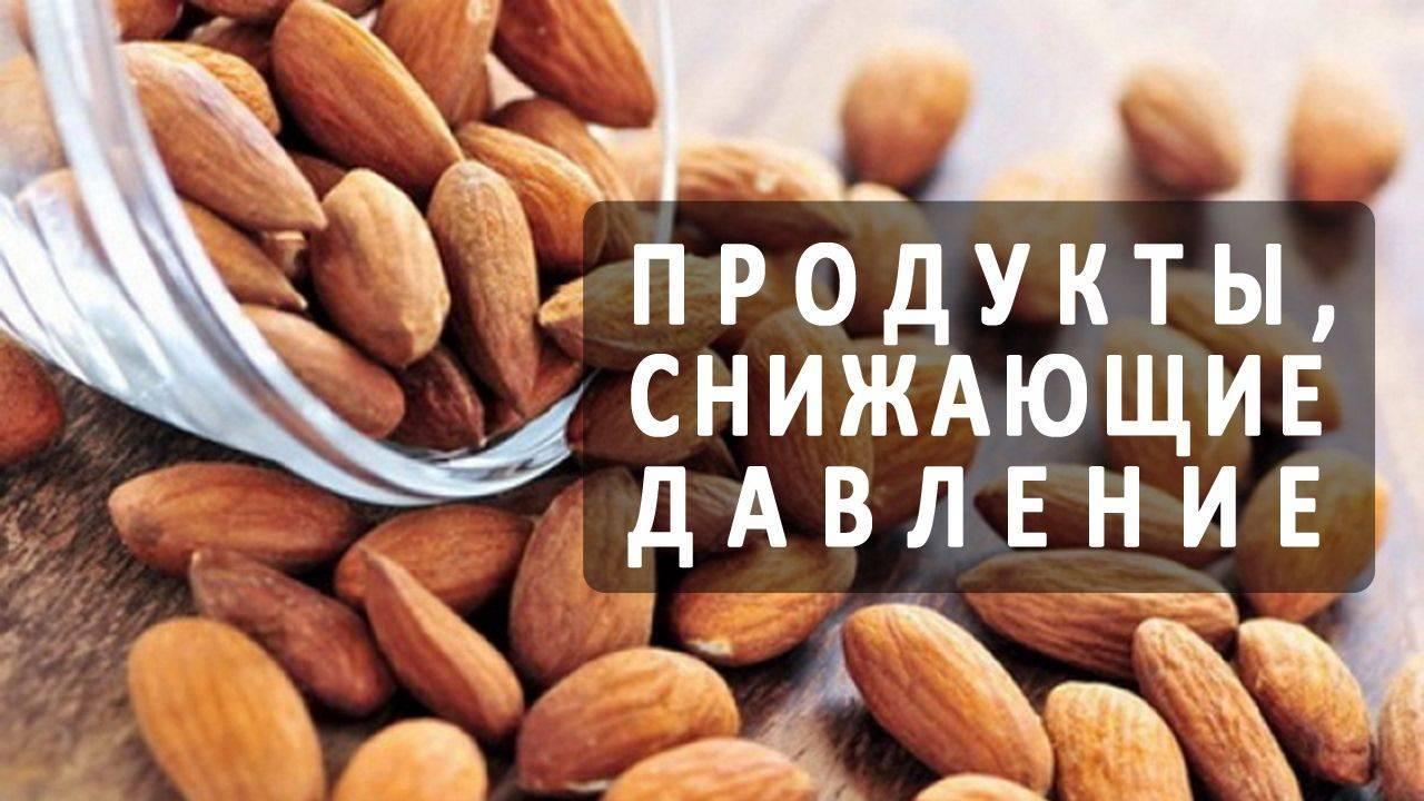 Орехи при пониженном давлении