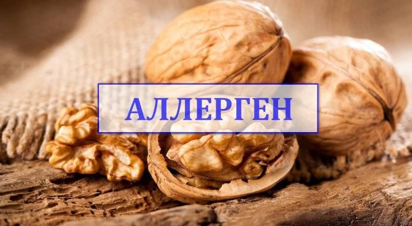 Употребляем орехи при беременности правильно