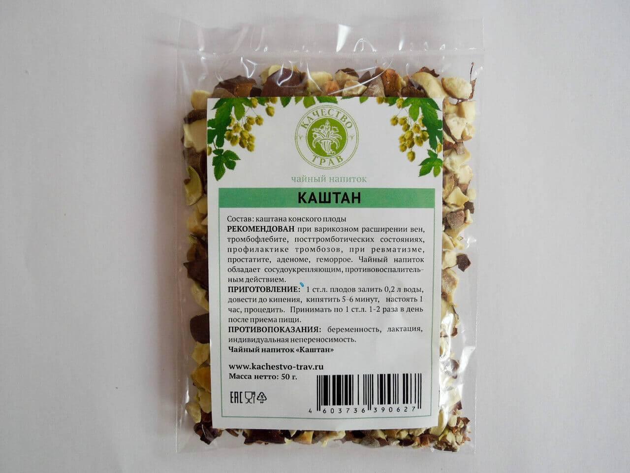 Конский каштан отварикоза— лечебные свойства, отзывы, рецепты