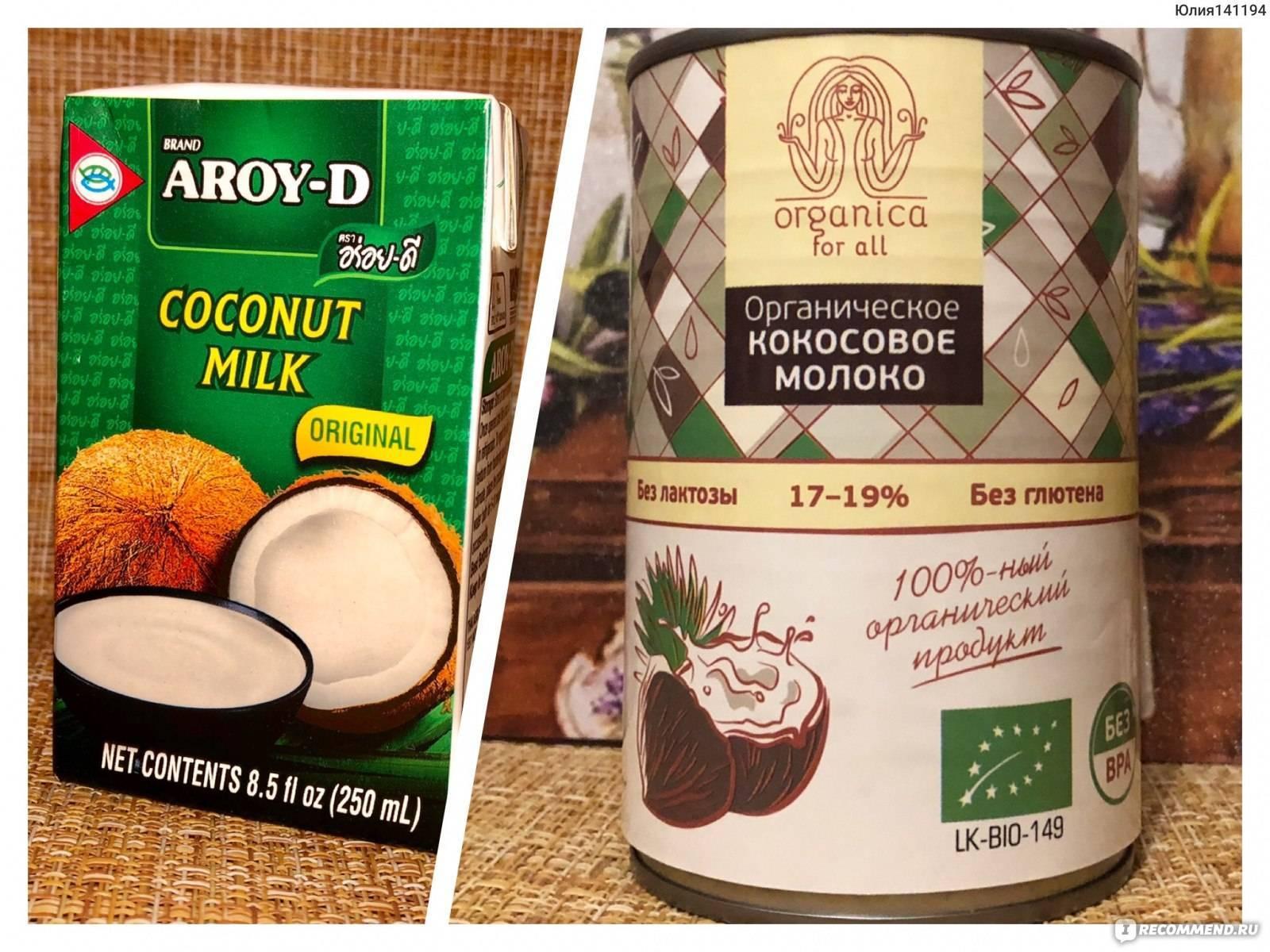 Кокосовое молоко: польза и вред для организма - применение для лица и волос, рецепты блюд, противопоказания