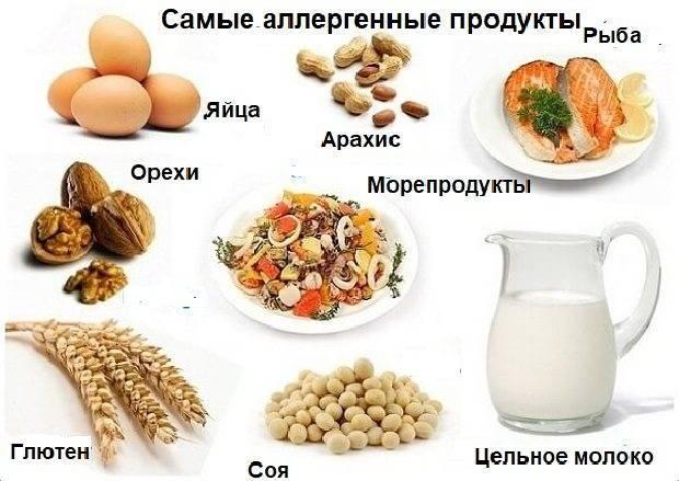 Сытный и полезный кешью: можно ли его кушать во время грудного вскармливания и как употреблять?