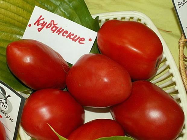 Выбираем сорта томатов для краснодарского края в открытый грунт
