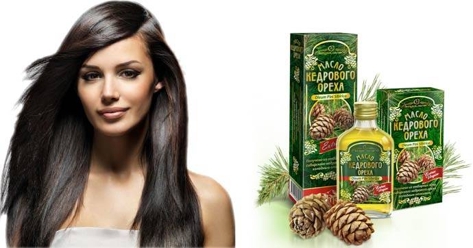 Кедровое масло для волос: свойства и противопоказания, лечебные и полезные, в капсулах