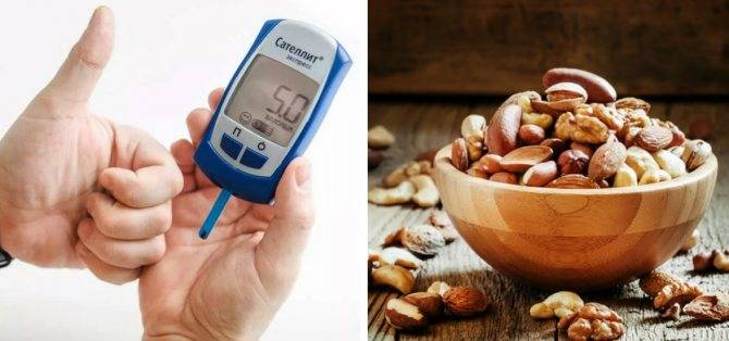 Арахис при сахарном диабете