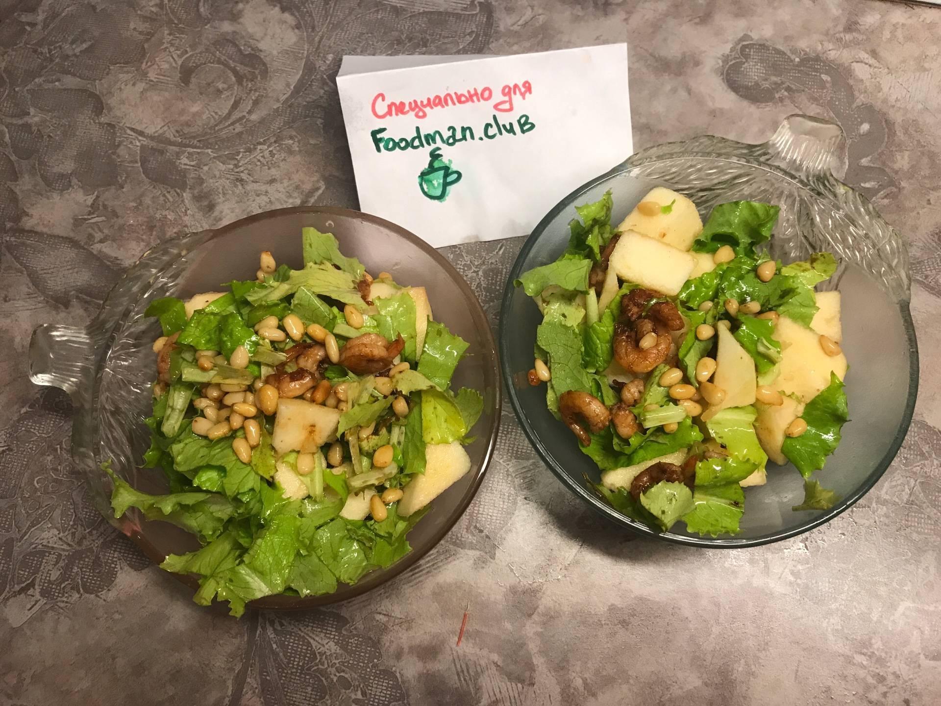 Салат с кедровыми орешками – 7 легких и вкусных салатов
