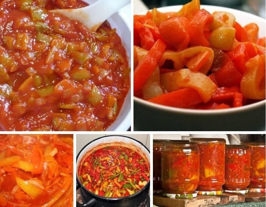 Лечо из болгарского перца на зиму по-домашнему — 6 простых рецептов