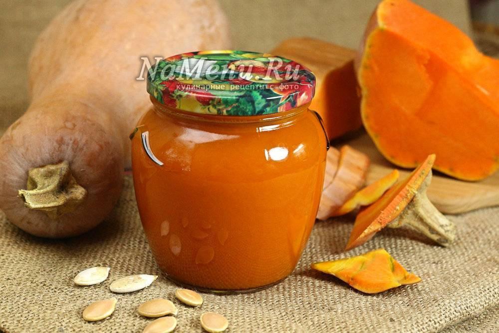 Рецепт сок из тыква с курагой. калорийность, химический состав и пищевая ценность.