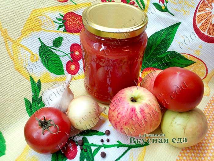 Домашний кетчуп из помидоров на зиму - пальчики оближешь