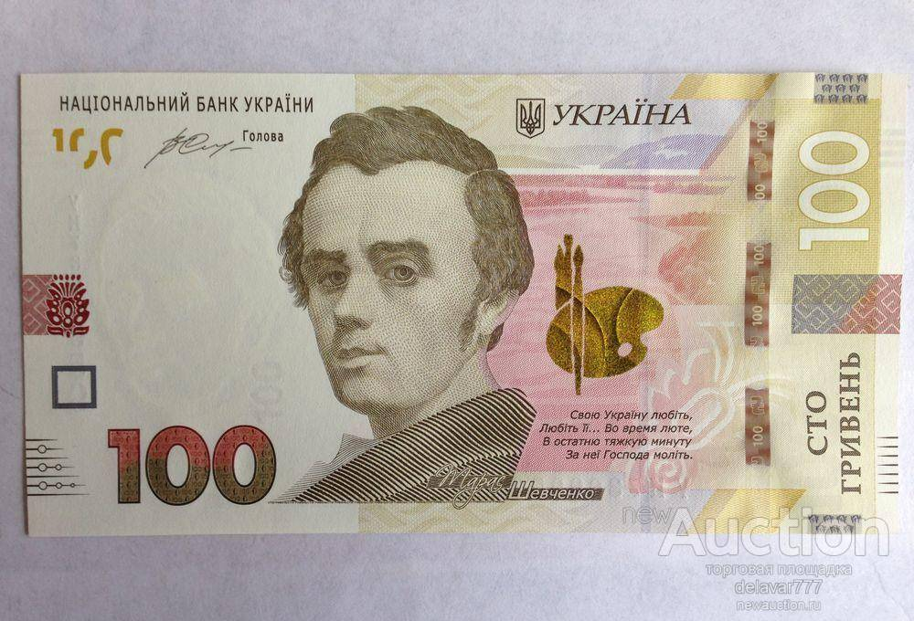 Новый глава ога и первый зам иван федоров открывают амбулаторию стоимостью свыше 8 миллионов гривен (фото)