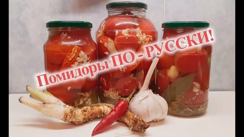 Рецепт зеленых помидор с хреном и чесноком