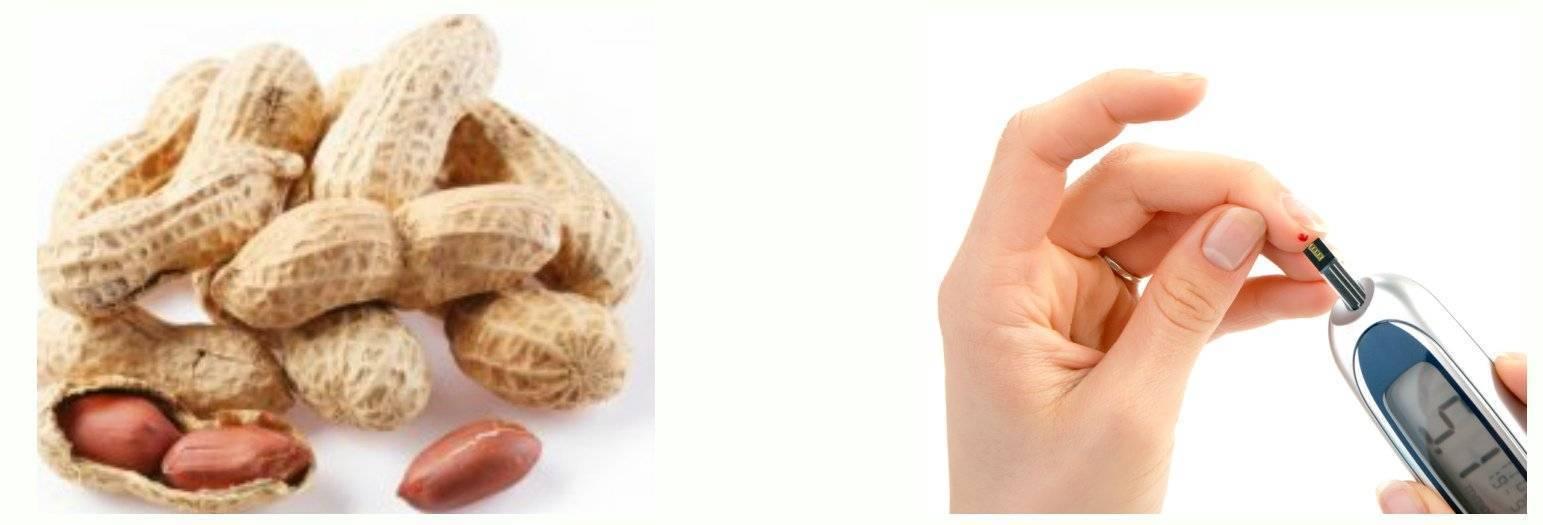 Орехи при диабете - какие можно есть и какие нет?