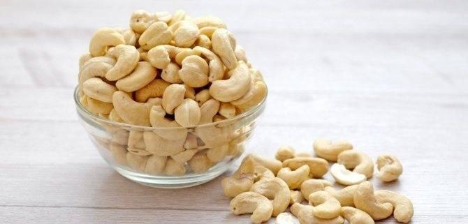 Орехи кешью польза и вред при сахарном диабете
