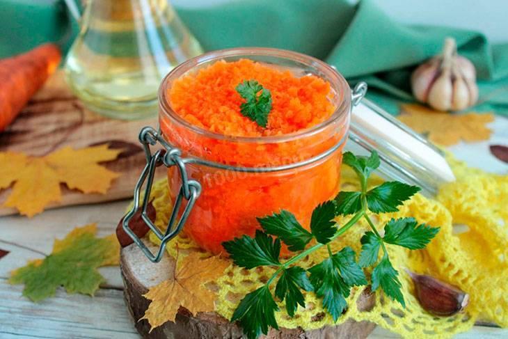 """Очень вкусная икра из моркови на зиму: рецепты """"пальчики оближешь"""""""