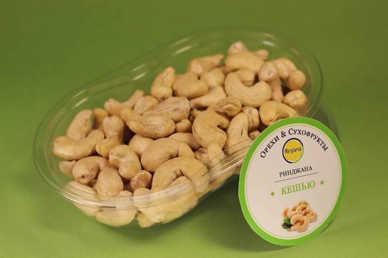 Польза и вред орехов кешью