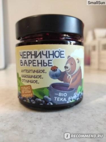 Черничный джем на зиму: рецепты, особенности приготовления - onwomen.ru