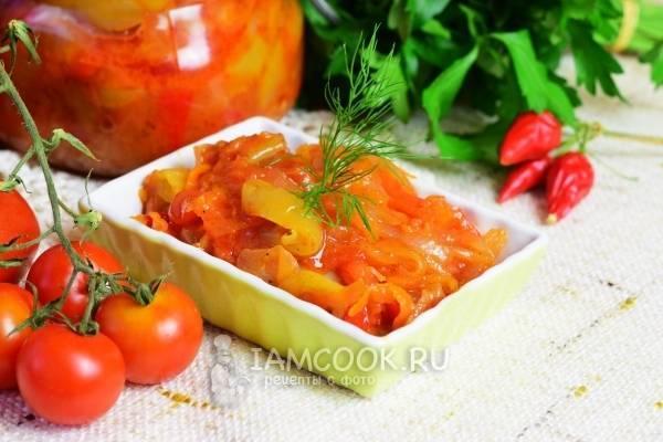 Лечо из зеленых помидор, перца, моркови и лука на зиму: рецепт