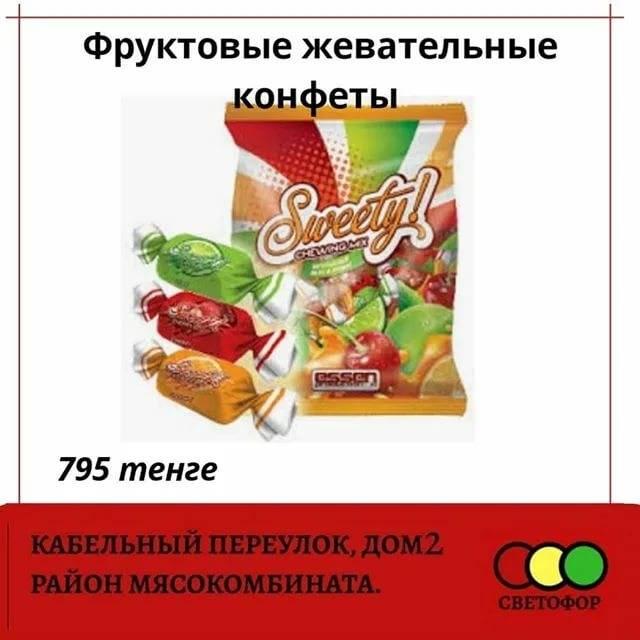 Салат светофор с болгарским перцем: рецепт