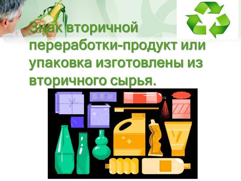 Высоко переработанные продукты: чего именно и почему стоит избегать | волшебная eда.ру