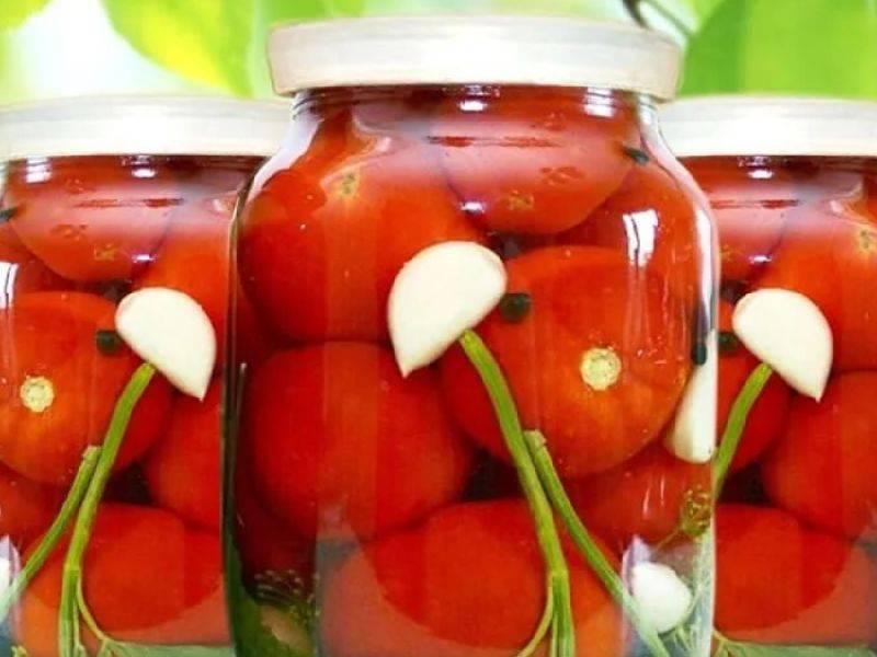 Соленые помидоры в банках на зиму с медом