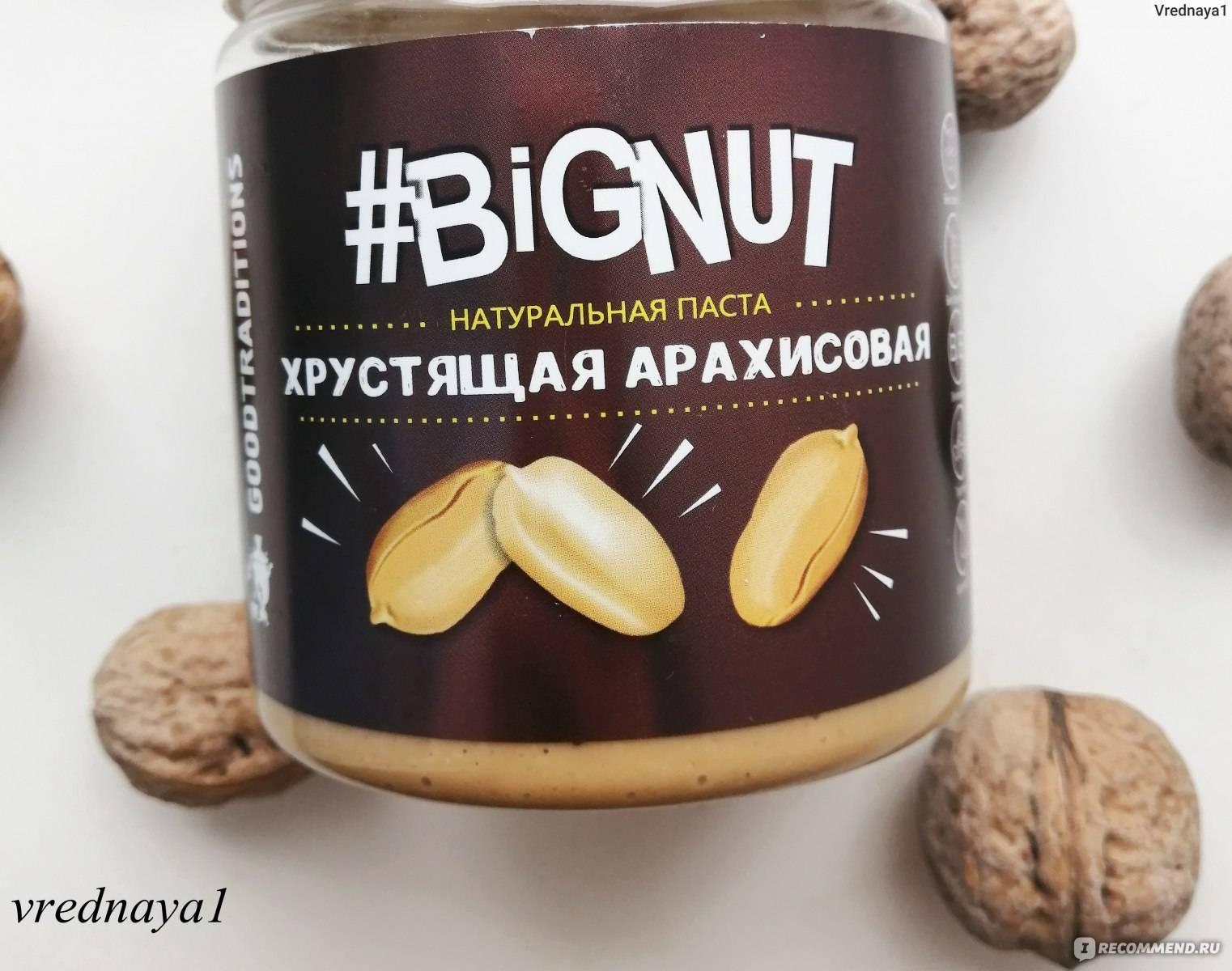 Можно ли от арахиса поправиться. в чем ценность арахиса при похудении | здоровое питание