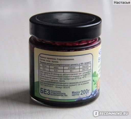 Как сделать джем из черники с желатином. джем из ягод черники – простой рецепт с пошаговыми фото приготовления на зиму в домашних условиях
