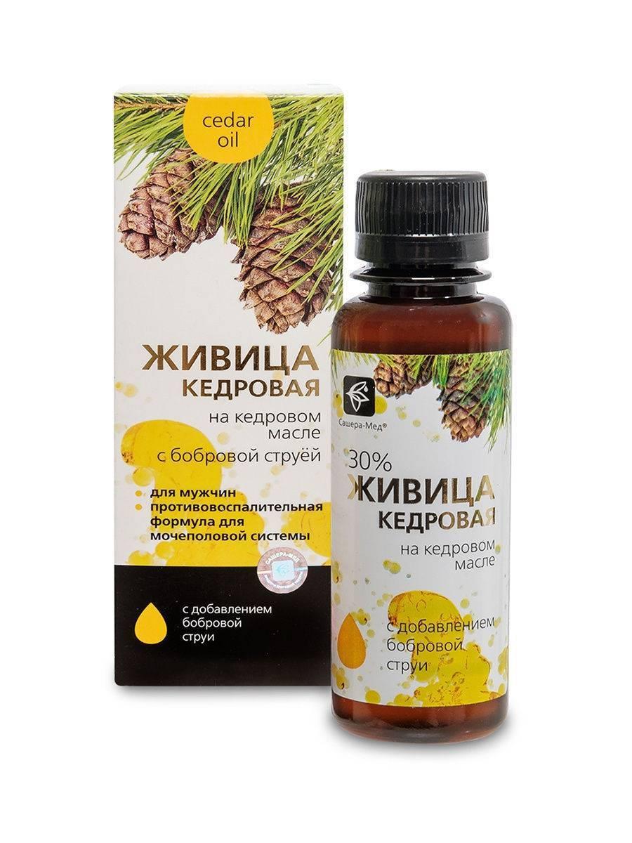 Кедровое масло: лечебные, полезные свойства и противопоказания, отзывы о применении