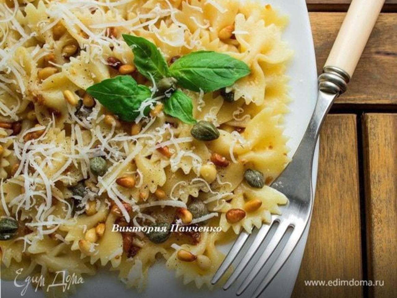 Ореховая паста своими руками: рецепт, особенности приготовления, фото - handskill.ru