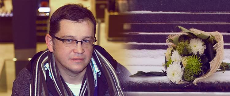 Миллионер с орешка в Киеве