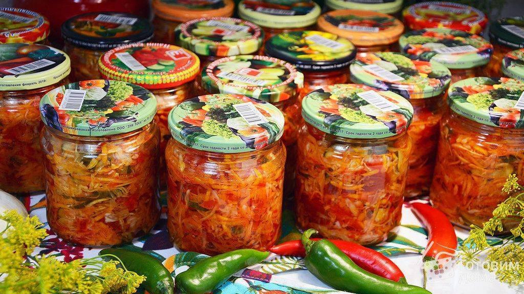 Салат кубанский на зиму — пошаговый рецепт с фото