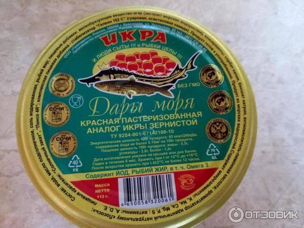 Как россия проиграла китаю в производстве черной икры. производство чёрной икры есть ли завод по обработке черной икры