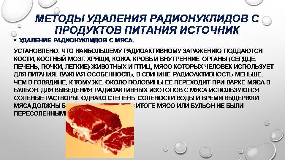 Стафилококковое пищевое отравление - симптомы болезни, профилактика и лечение стафилококкового пищевого отравления, причины заболевания и его диагностика на eurolab