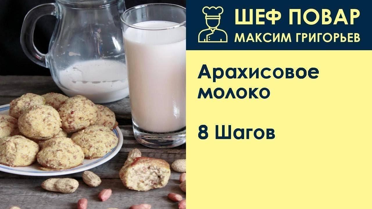 Как сделать растительное молоко дома своими руками и чем оно полезно
