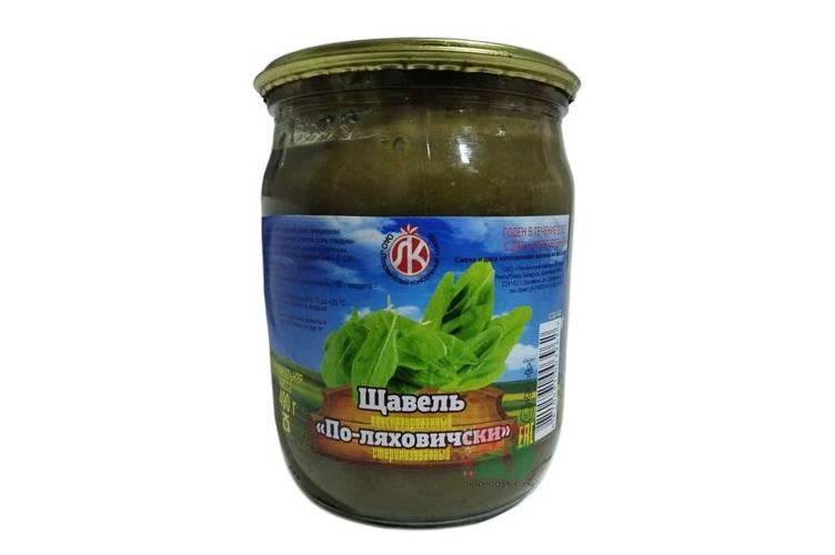 Щи зеленые (из консервированных щавеля и шпината)