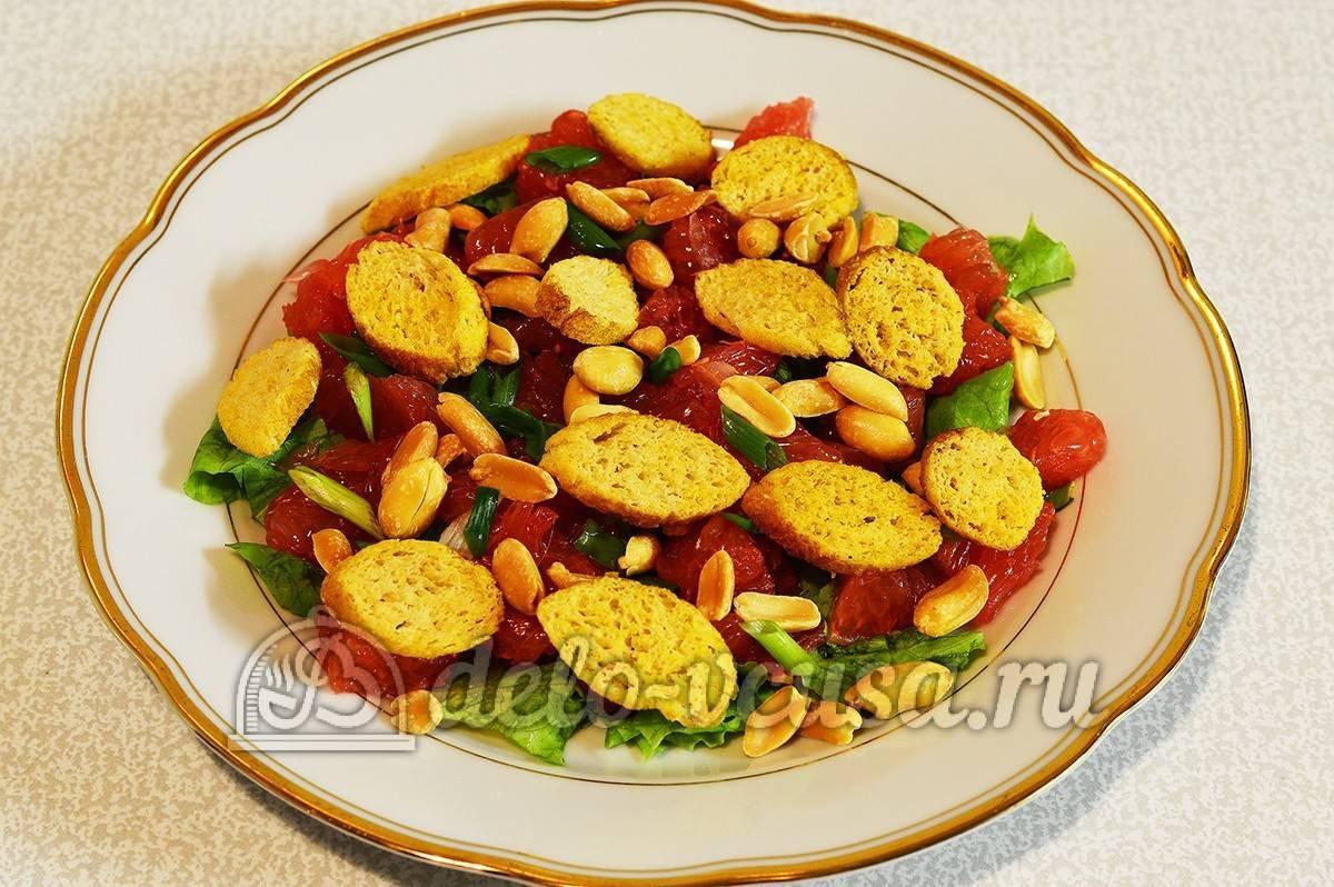 Рецепты с арахисом, 535 рецептов, фото-рецепты, страница 2 / готовим.ру