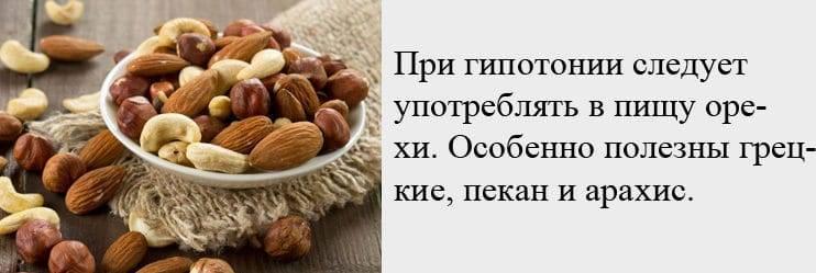 Миндаль при диабете: можно ли есть горькие и сладкие орехи при сахарной болезни 2-го и иных типов, в чем польза, повышают ли глюкозу в крови?