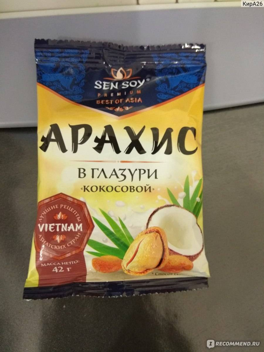 Арахис в кокосовой глазури польза и вред - польза или вред