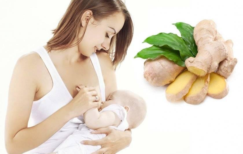 Допустимы ли фисташки в меню кормящей мамы?