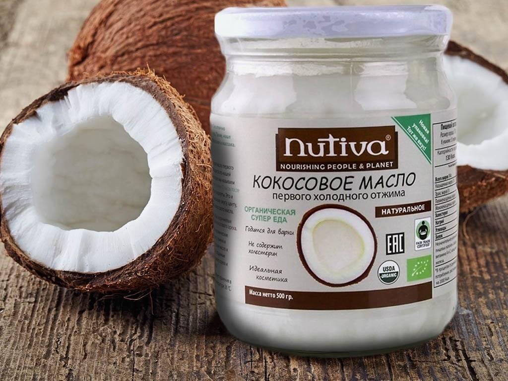 Где продается кокосовое масло и как его выбрать