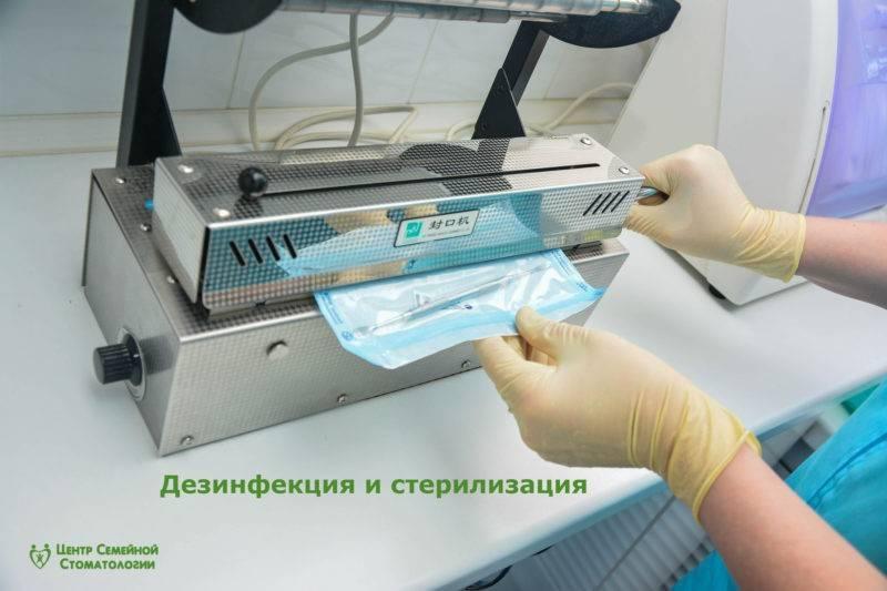 Организация  дезинфекционных и стерилизационных мероприятий  в лечебно-профилактических организациях