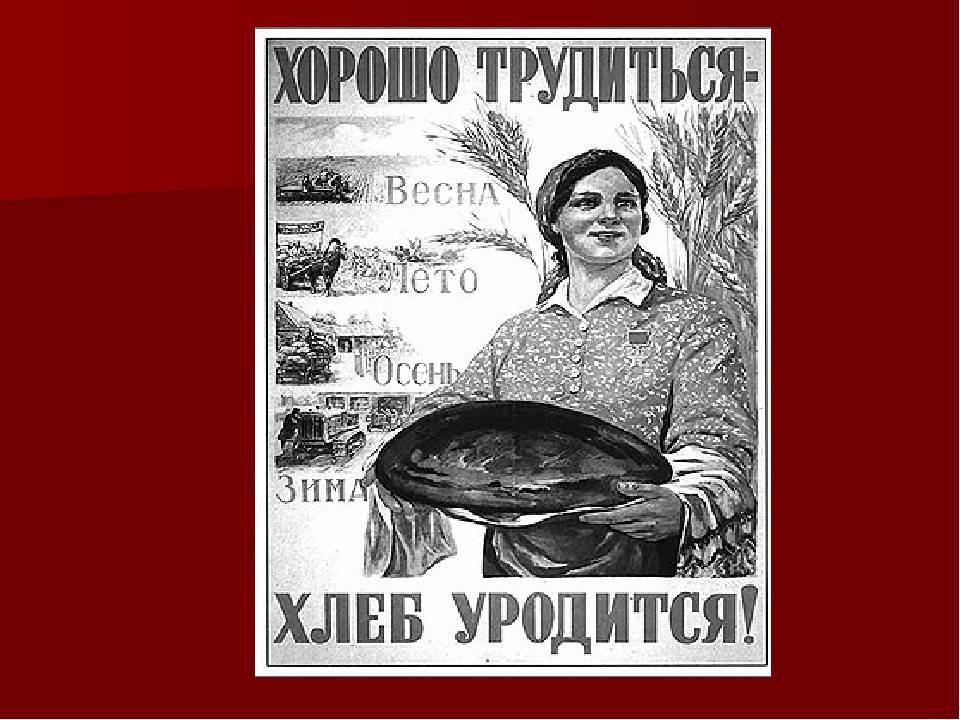 Как наши предки выращивали хлеб - емельянова э. - страница 2 - узнай-ка!
