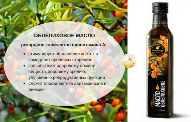 Орех макадамия - полезные свойства и вред, как употреблять