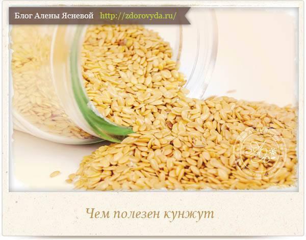 Кунжутные семечки — польза и вред, рецепты интересного применения   здорова и красива