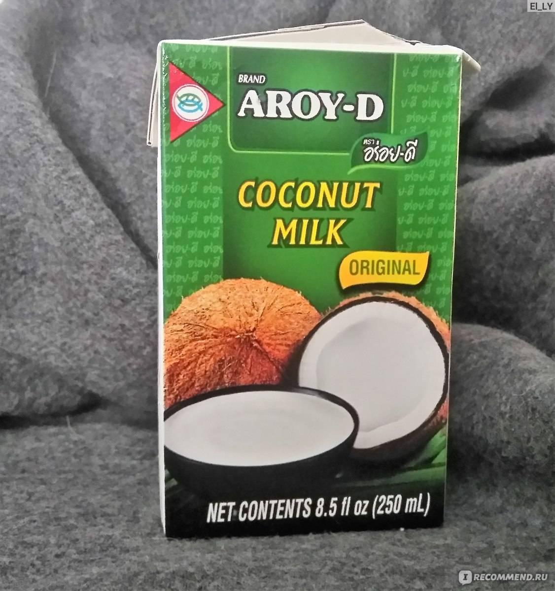 Кокосовое молоко: полезные свойства и противопоказания, состав, рецепты
