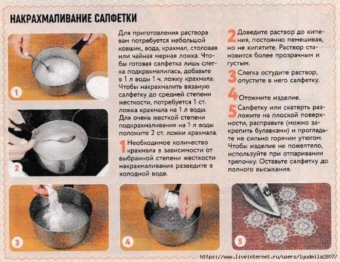 15 рецептов масок с крахмалом для лица от морщин вместо ботокса
