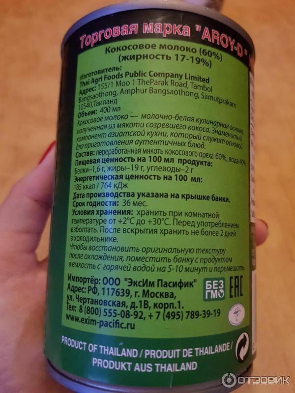 Правила хранения косметического и пищевого кокосового масла