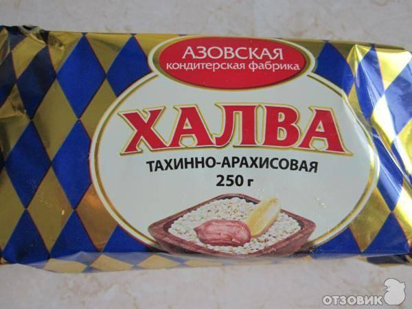 Кунжутная халва (тахинная): польза и вред, из чего делают, состав, калорийность | zaslonovgrad.ru