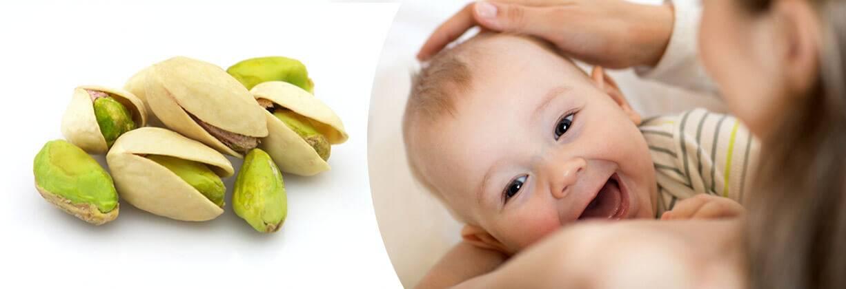 Можно ли фисташки при беременности: польза и вред